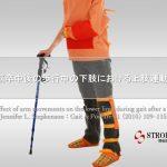 vol3 脳卒中/脳梗塞のリハビリ論文サマリー:歩行に上肢は影響するの!?