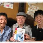 4/24 STROKE LAB一周年記念 新保松雄先生による特別講演のご案内