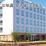 小金井リハビリテーション病院で職員向けハンドリング講習会を実施してきました。